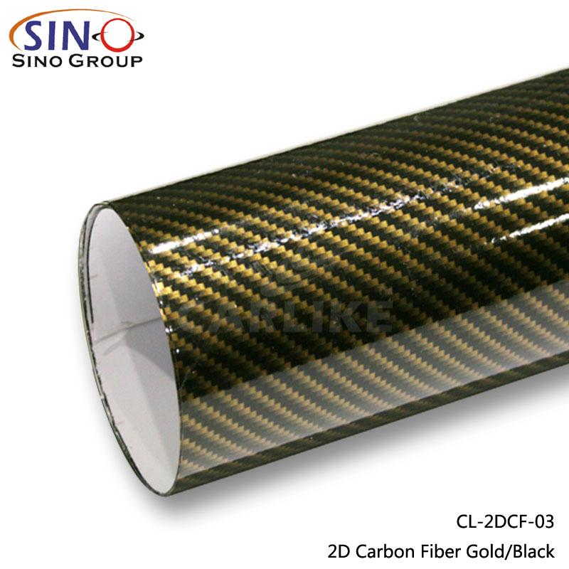 碳纤维改色膜有哪些?