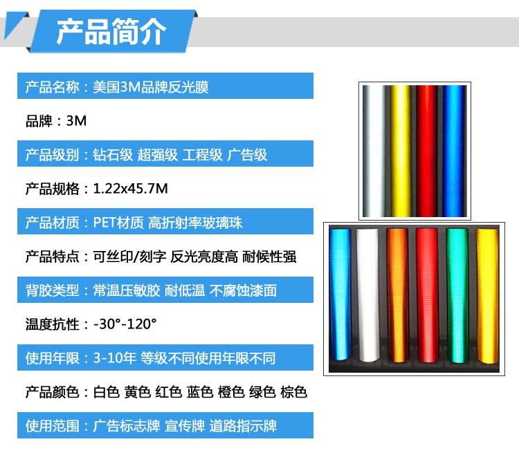 反光膜一共分为几个级别?不同级别之间又有什么区别?