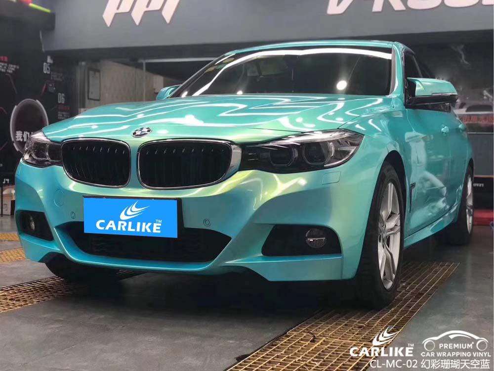 幻彩珊瑚汽车改色膜贴车效果图