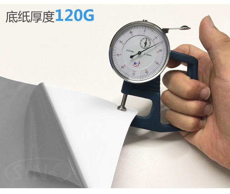 欣浪金属广告刻字纸即时贴不干胶装饰贴膜
