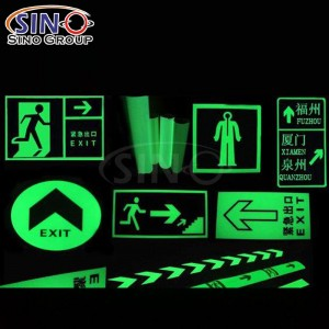 PET刻字夜光膜PVC可喷绘自发光不干胶蓄光膜