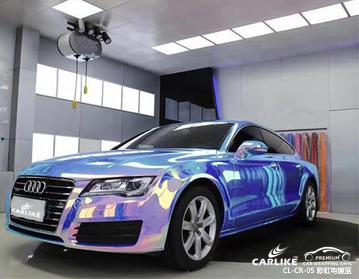 彩虹电镀蓝汽车改色膜贴车效果图