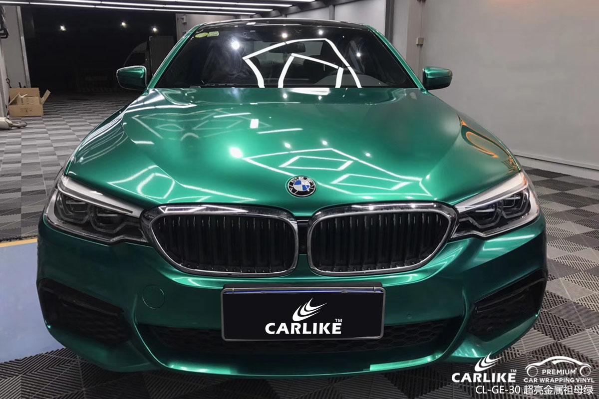超亮金属改色膜贴车效果图