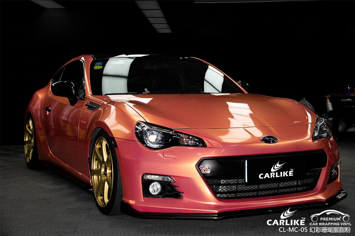 汽车改色膜能使用多久?