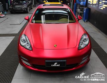 CARLIKE卡莱克™CL-SC-03保时捷超哑电镀陶瓷火热红车身改色膜