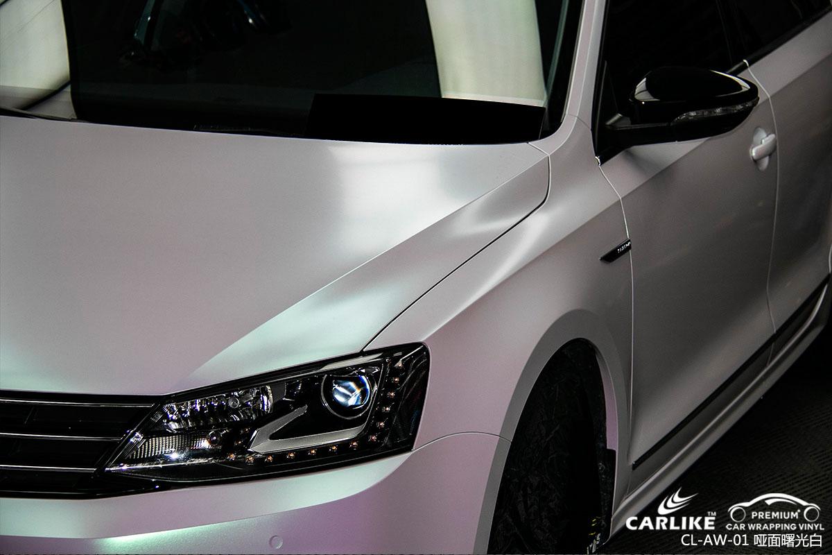 CARLIKE卡莱克™CL-AW-01大众哑面钻石曙光白车身改色膜