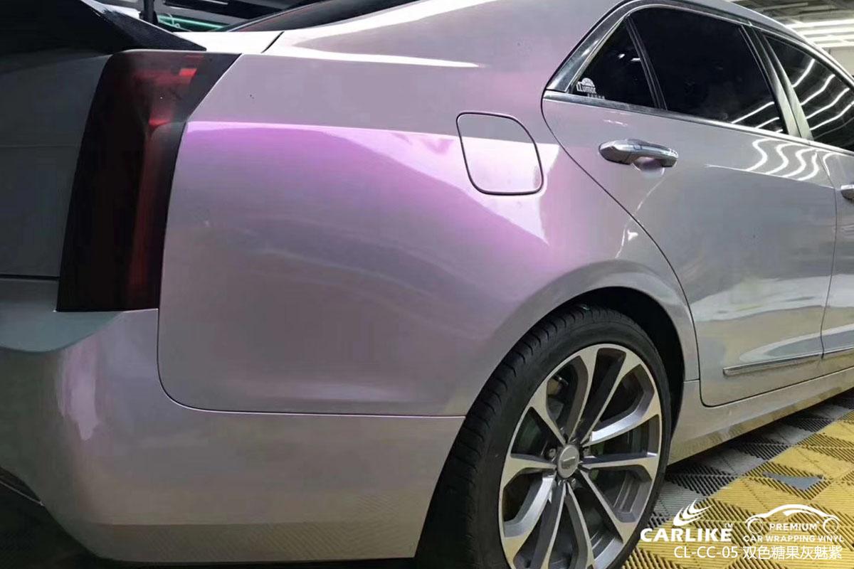 CARLIKE卡莱克™CL-CC-05凯迪拉克双色糖果灰魅紫全车改色膜