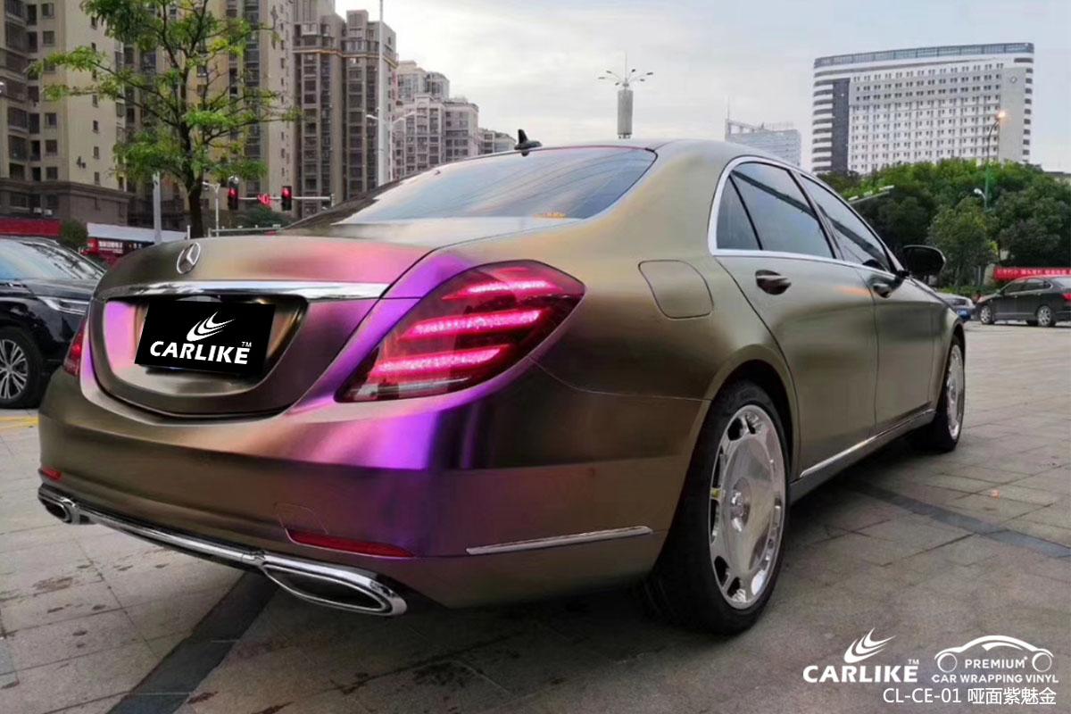 CARLIKE卡莱克™CL-CE-01奔驰电光钻石紫魅金车身改色贴膜