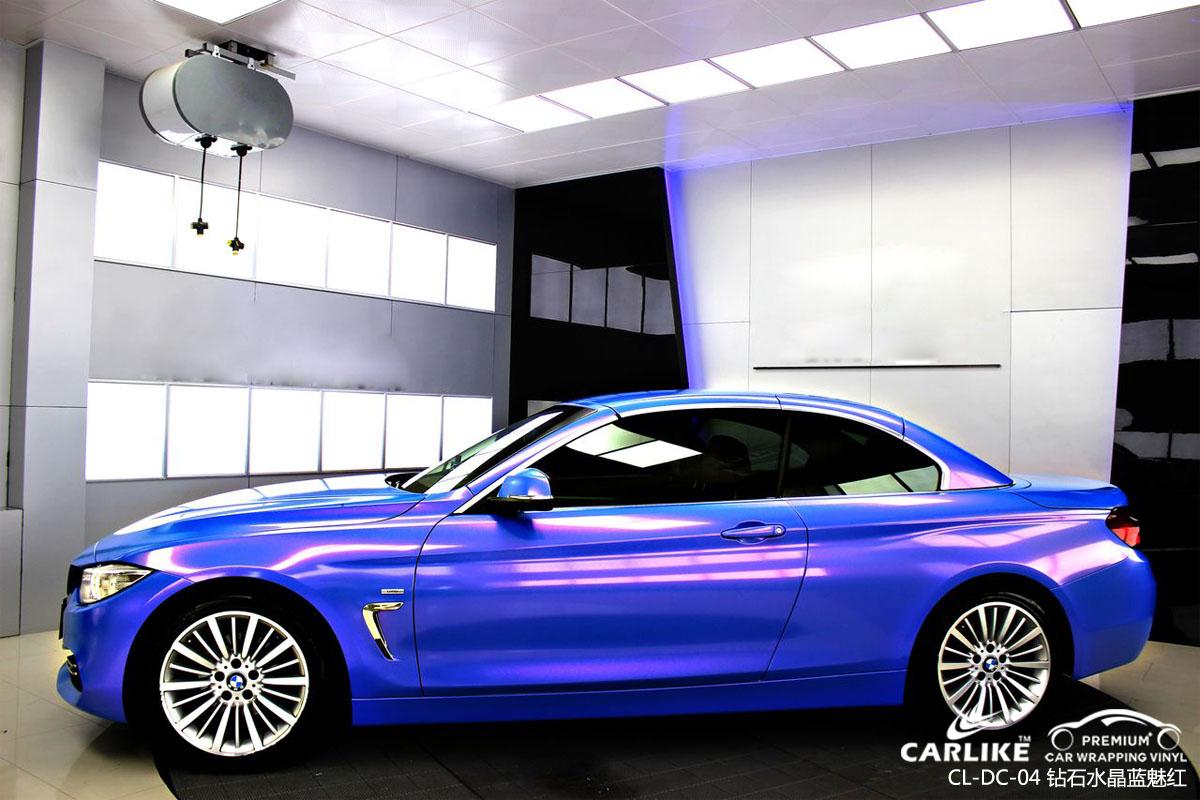 钻石水晶汽车改色膜贴车效果图