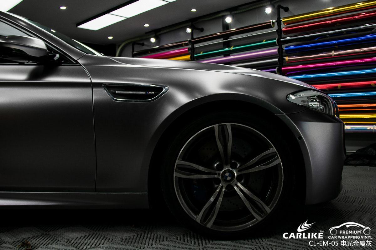 CARLIKE卡莱克™CL-EM-05宝马金属电光金属灰全车身改色膜
