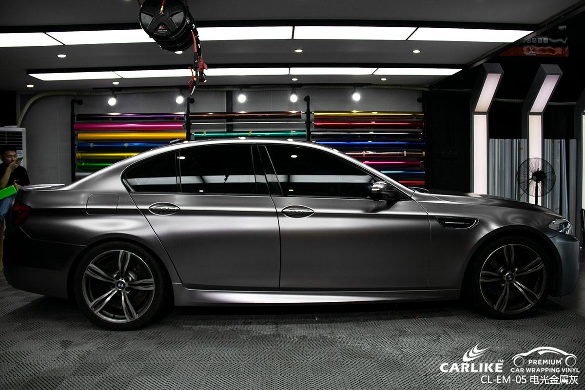 电光金属灰改色膜汽车贴膜效果图