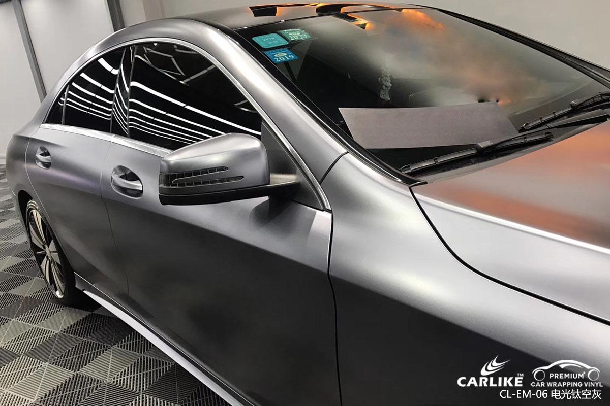 CARLIKE卡莱克™CL-EM-06奔驰电光钛空灰车身改色贴膜