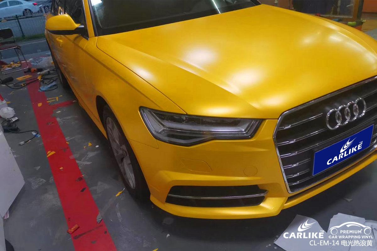 汽车改色贴膜的法律法规与解决办法