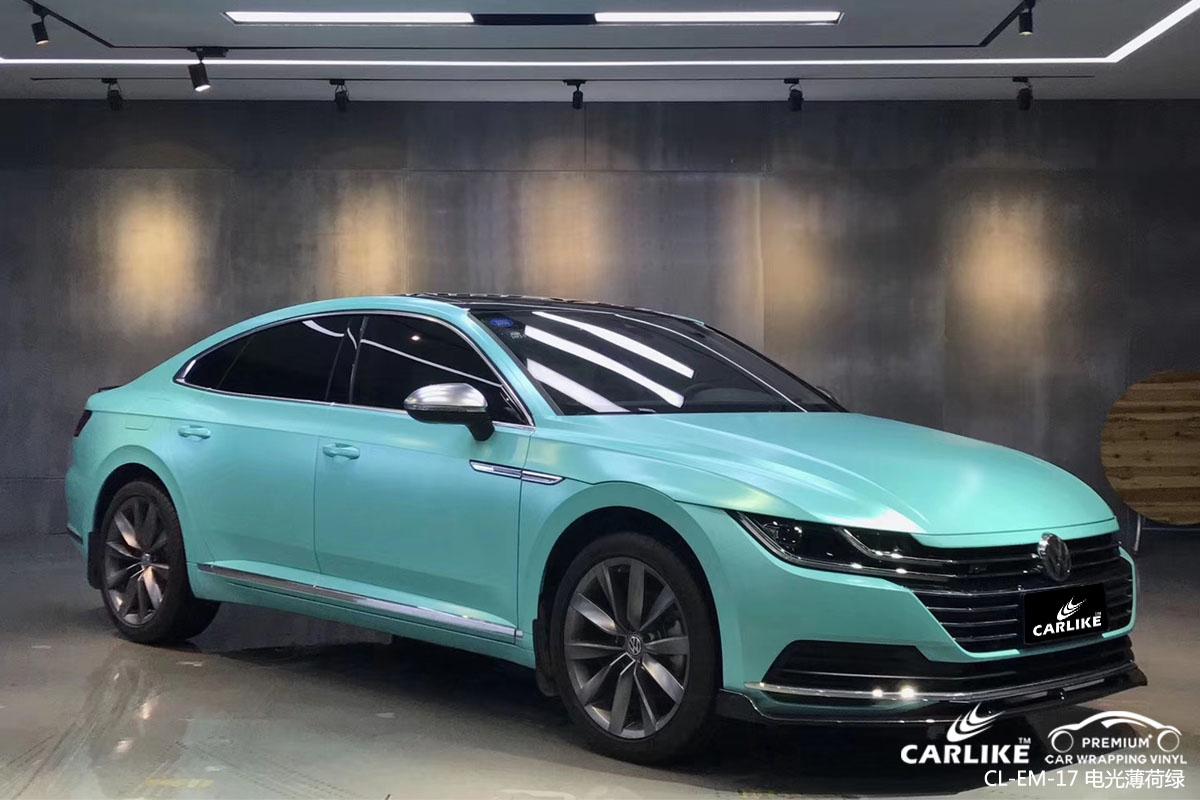 CARLIKE卡莱克™CL-EM-17大众金属电光薄荷绿汽车改色膜