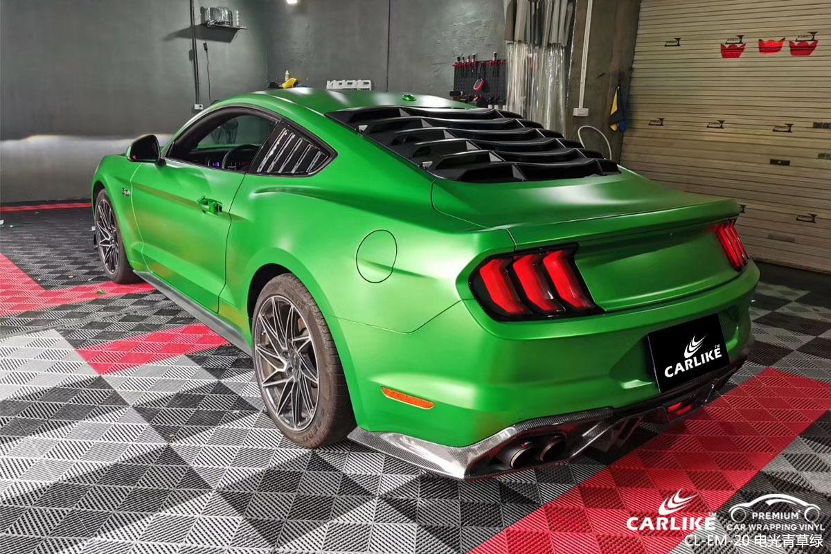 CARLIKE卡莱克™CL-EM-20野马金属电光青草绿车身改色膜