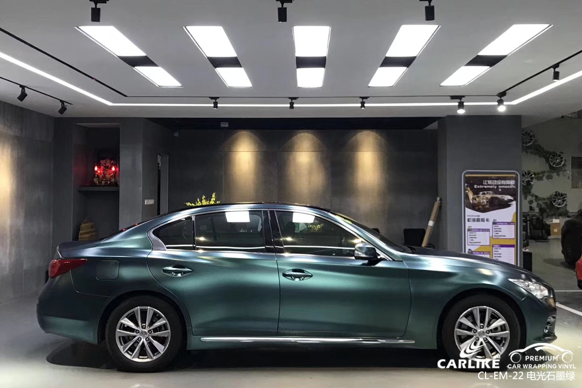 CARLIKE卡莱克™CL-EM-22英菲尼迪金属电光石墨绿车身改色膜