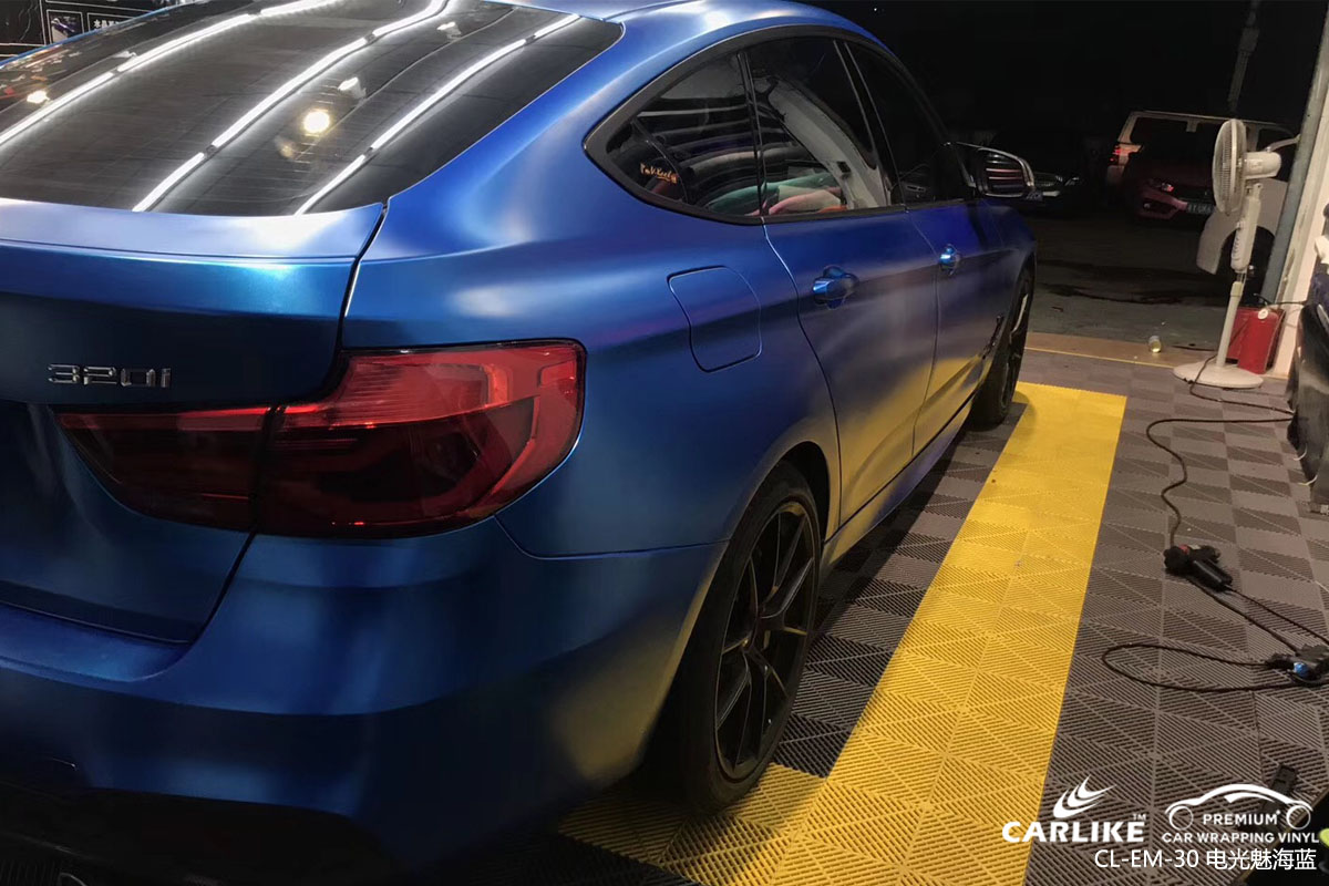 CARLIKE卡莱克™CL-EM-30宝马金属电光魅海蓝整车改色贴膜