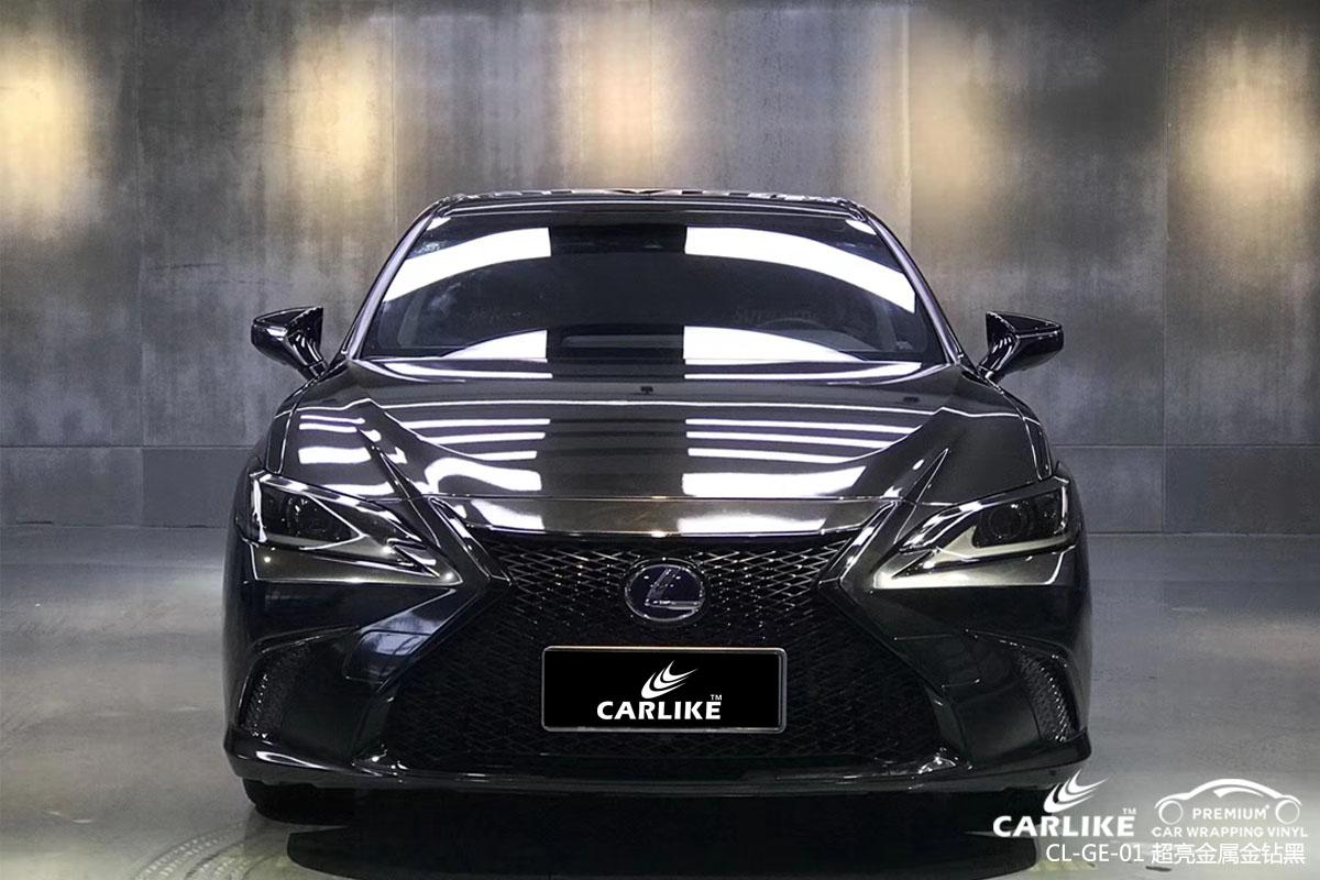 CARLIKE卡莱克™CL-GE-01雷克萨斯超亮金属金钻黑汽车改色贴膜