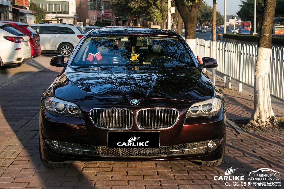 CARLIKE卡莱克™CL-GE-08宝马超亮金属黑玫瑰全车身改色膜