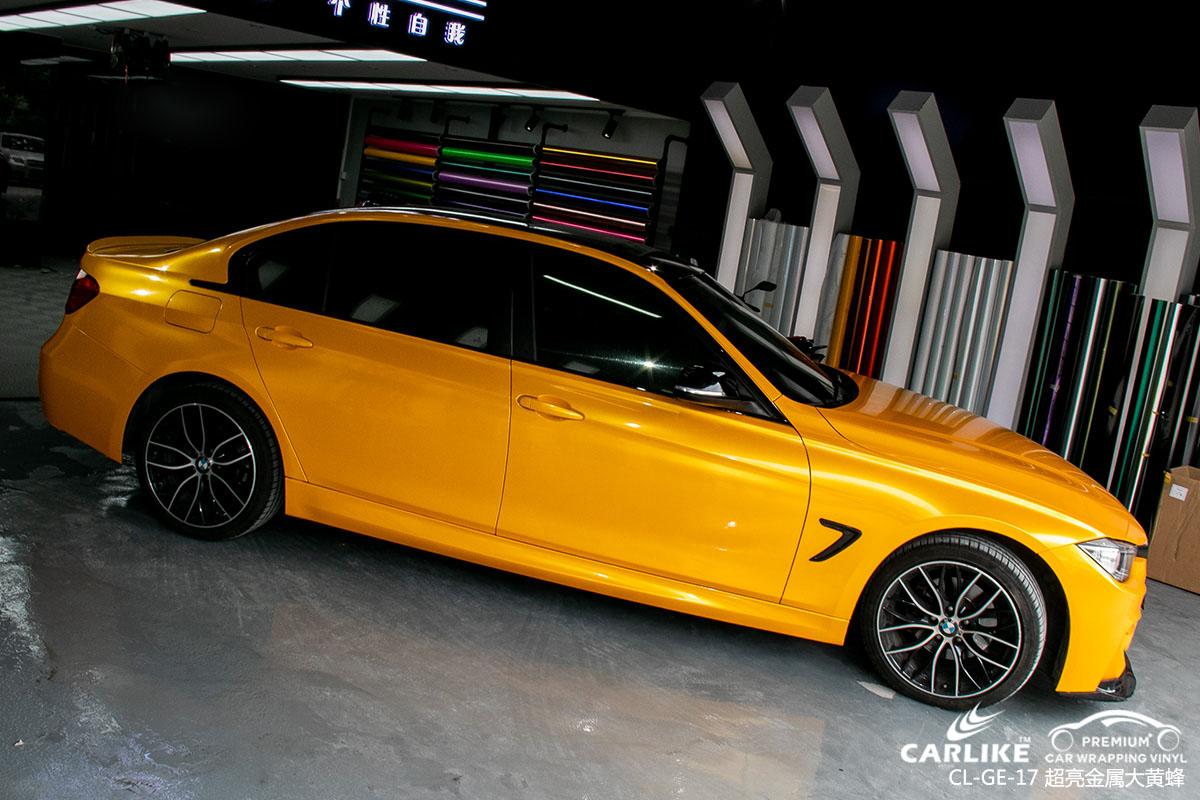 CARLIKE卡莱克™CL-GE-17宝马超亮金属大黄蜂汽车改色膜