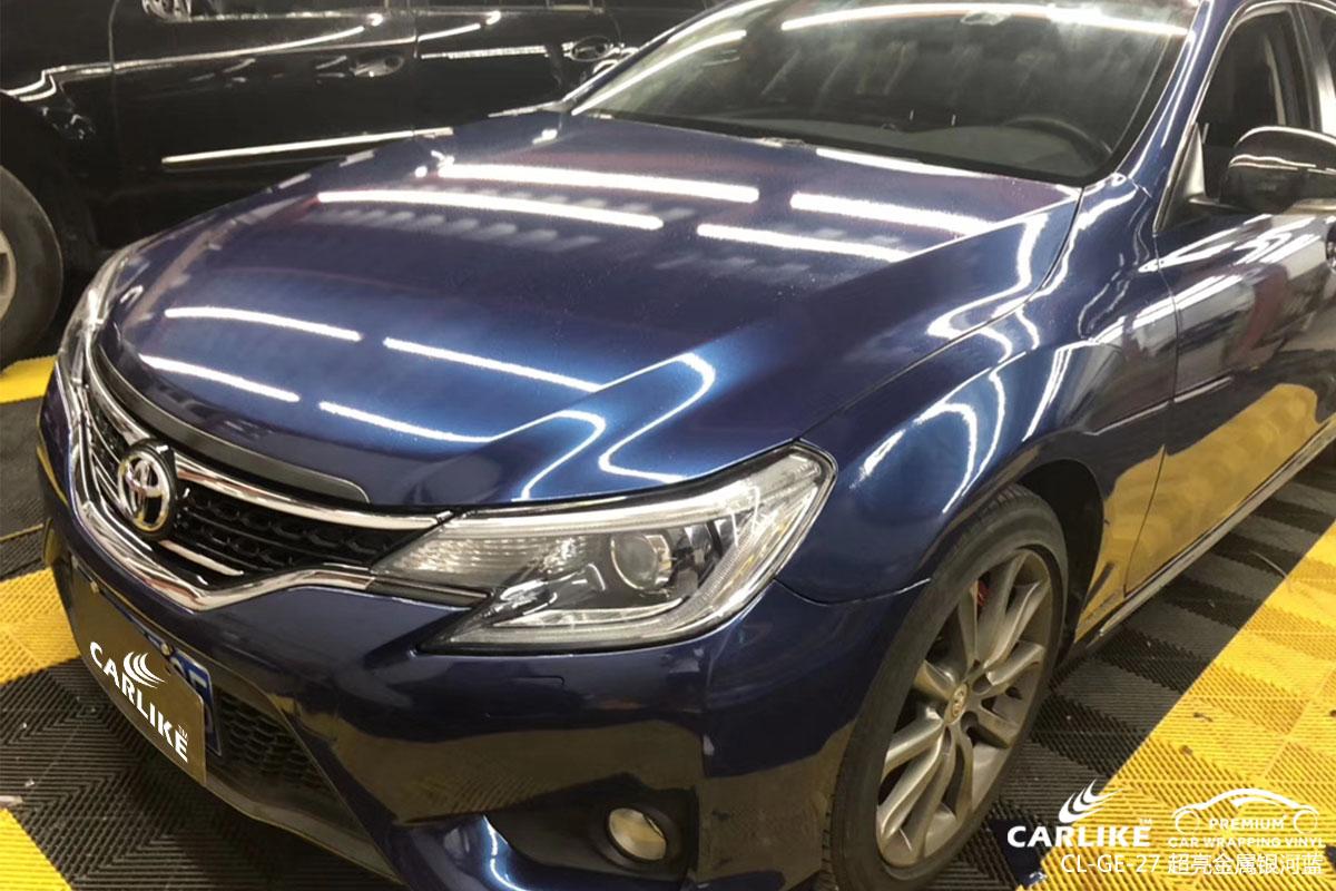 CARLIKE卡莱克™CL-GE-27丰田锐志超亮金属银河蓝车身改色贴膜
