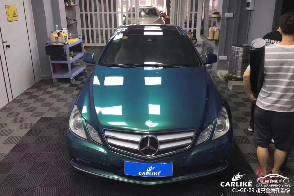 汽车全车改色贴膜如果出现气泡、起边怎么处理?