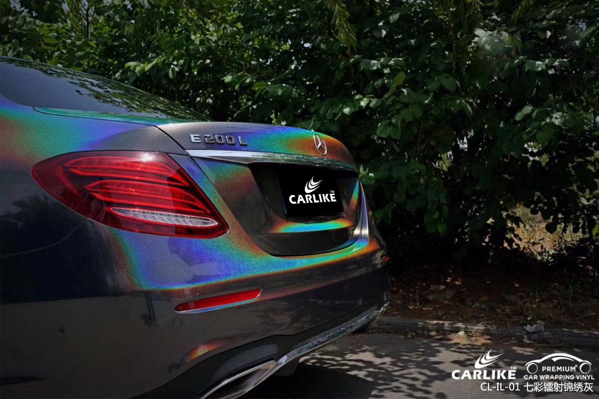 CARLIKE卡莱克™CL-IL-01奔驰七彩镭射锦绣灰全车身改色膜