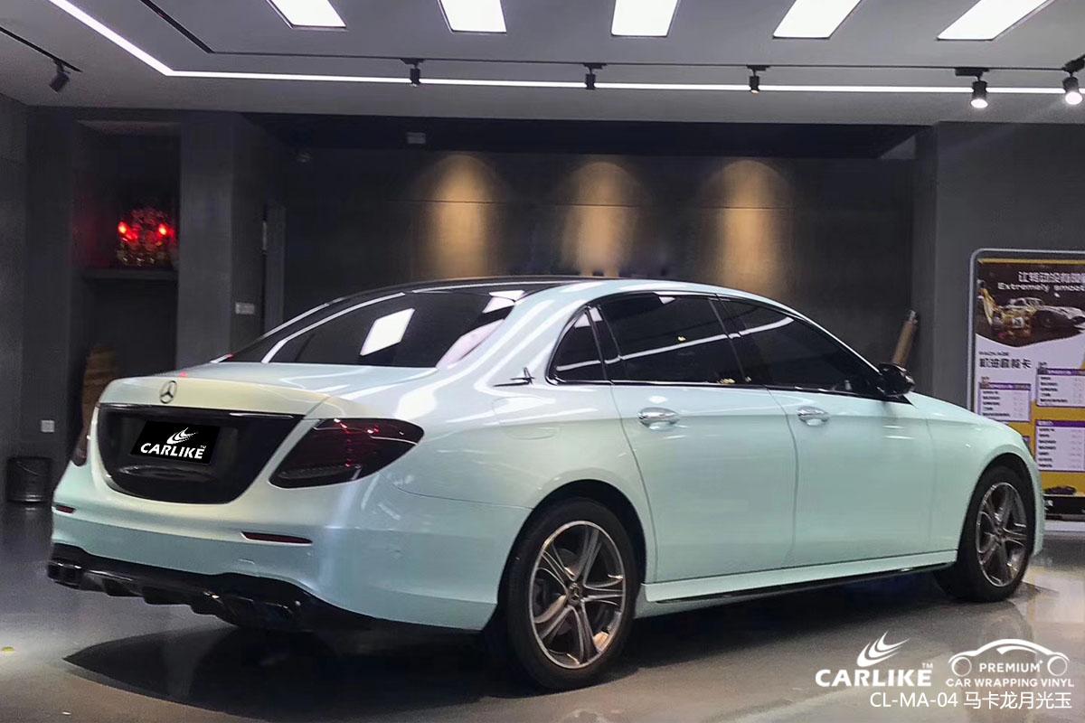 CARLIKE卡莱克™CL-MA-04奔驰马卡龙月光玉全车改色膜