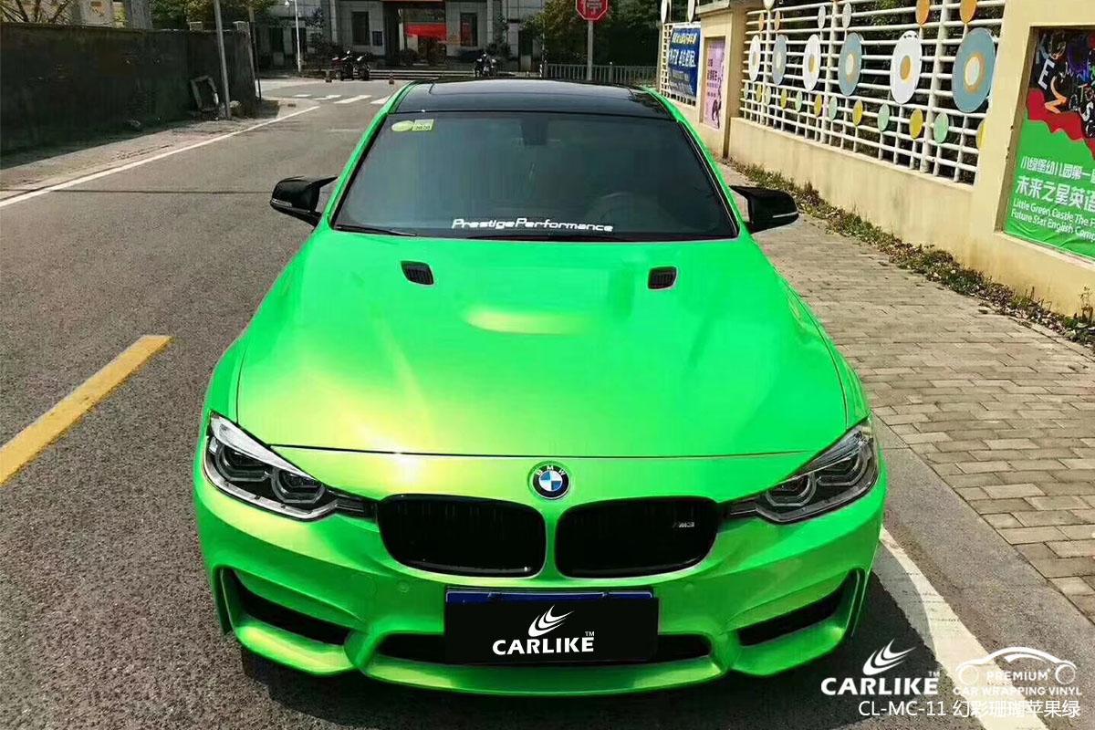 CARLIKE卡莱克™CL-MC-11宝马幻彩珊瑚苹果绿车身改色膜