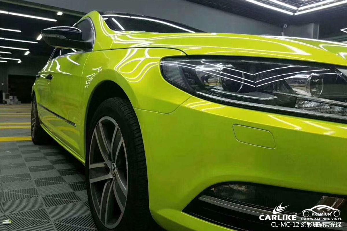 CARLIKE卡莱克™CL-MC-12大众幻彩珊瑚荧光绿全车改色膜