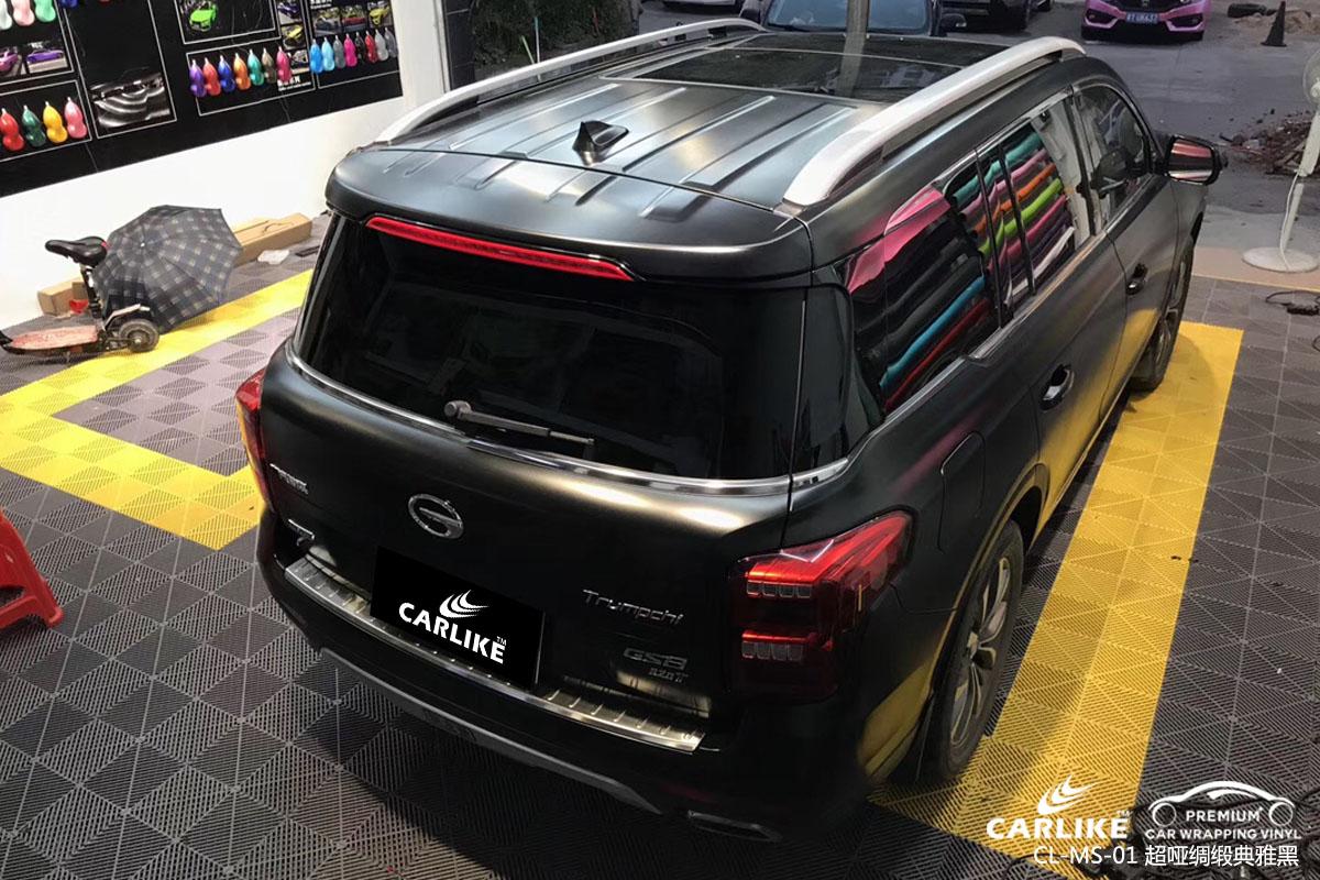 CARLIKE卡莱克™CL-MS-01广汽传祺超哑绸缎典雅黑车身改色膜