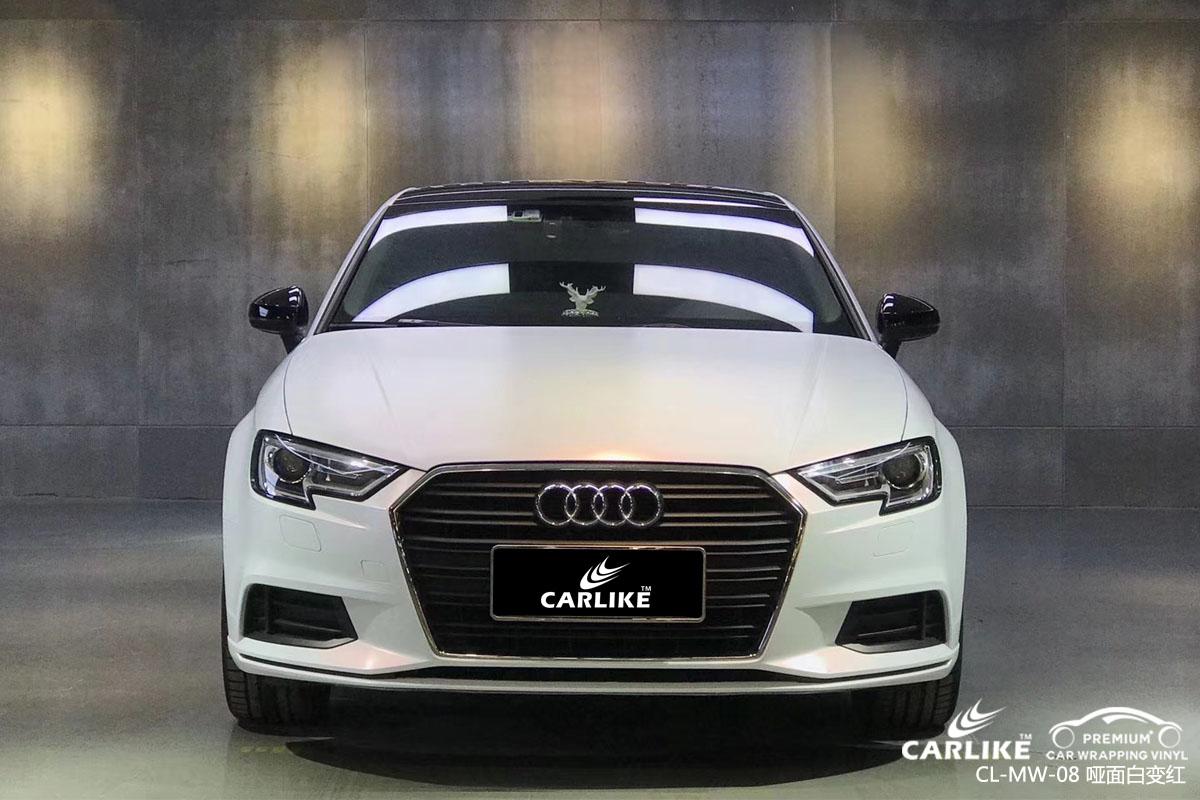 CARLIKE卡莱克™CL-MW-08奥迪哑面珍珠白变红汽车改色膜