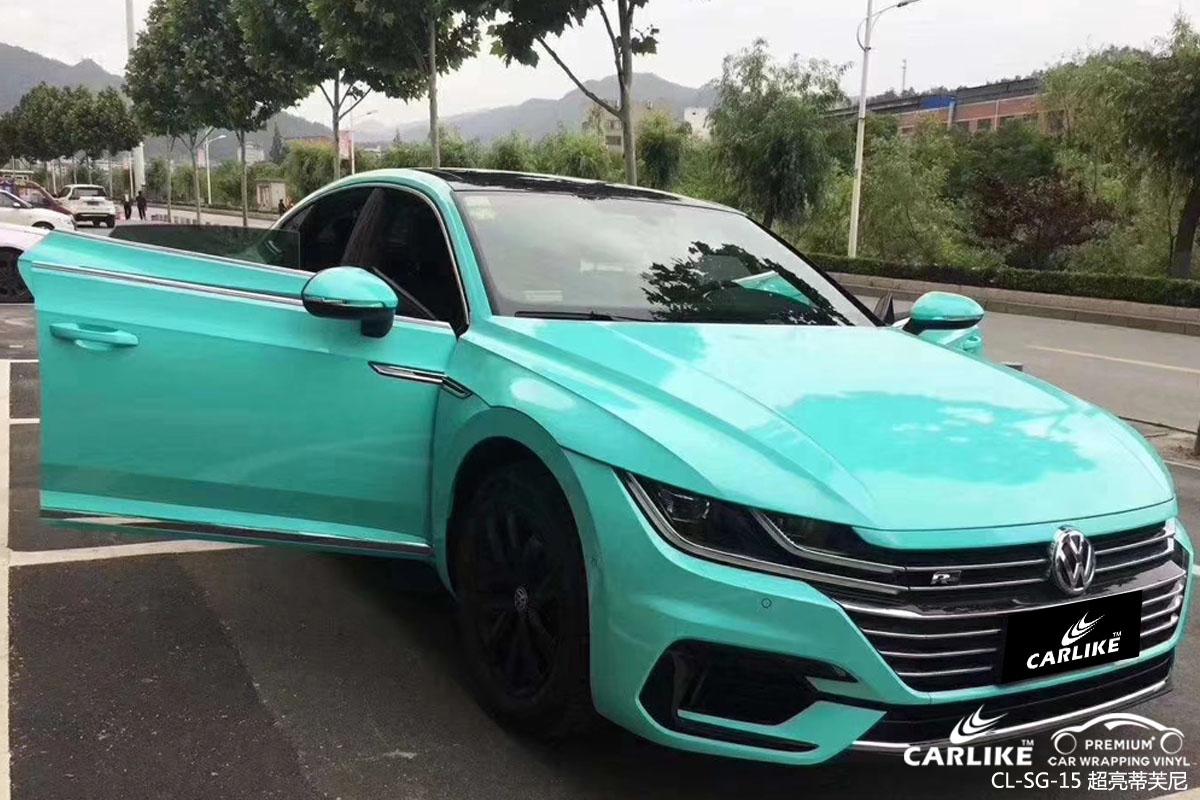 CARLIKE卡莱克™CL-SG-15大众超亮蒂芙尼全车身改色贴膜