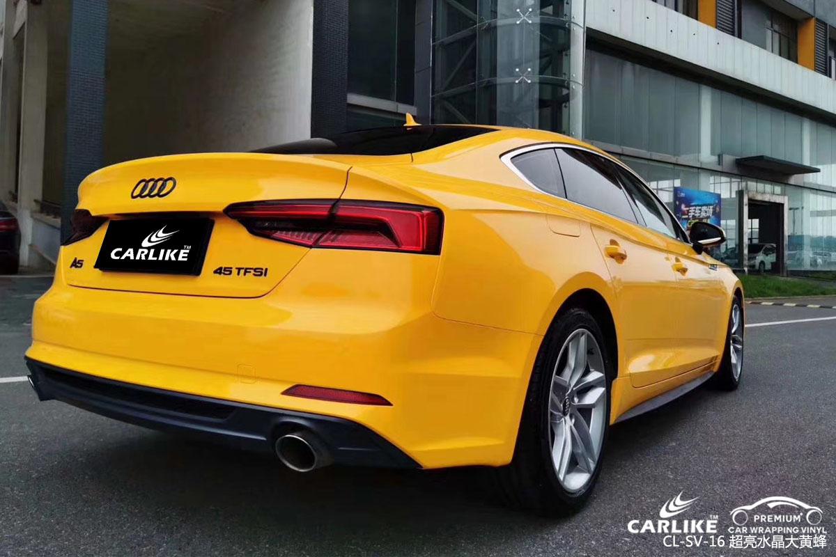 CARLIKE卡莱克™CL-SV-16奥迪超亮水晶大黄蜂汽车改色膜