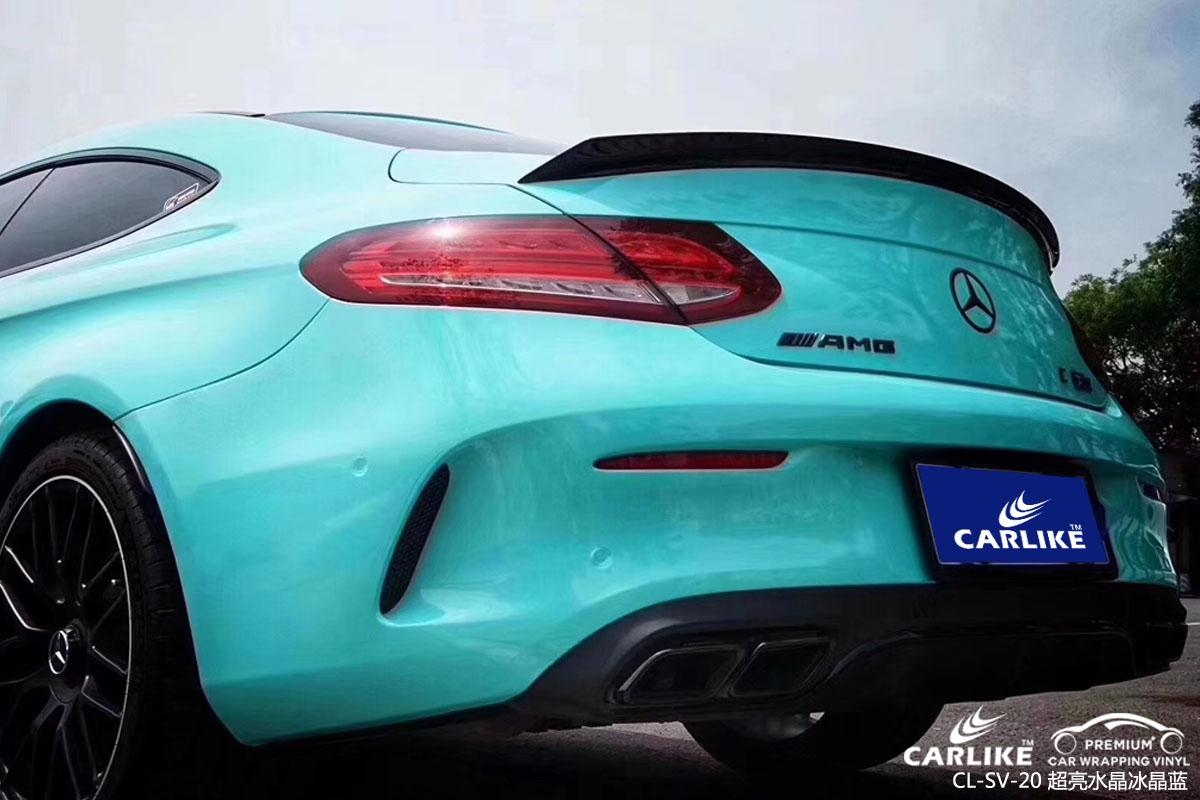 CARLIKE卡莱克™CL-SV-20奔驰超亮水晶冰晶蓝汽车改色膜