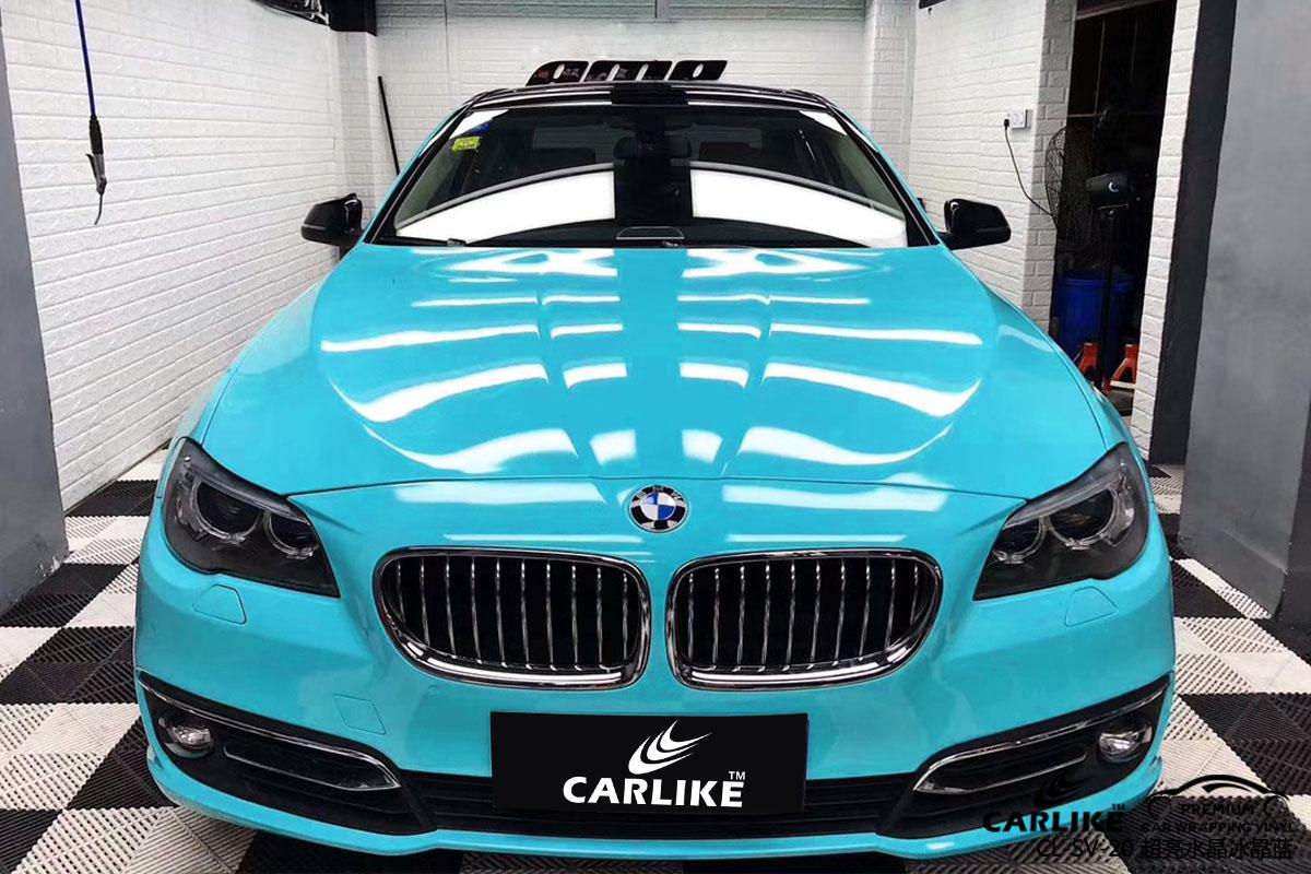 CARLIKE卡莱克™CL-SV-20宝马超亮水晶冰晶蓝汽车改色膜