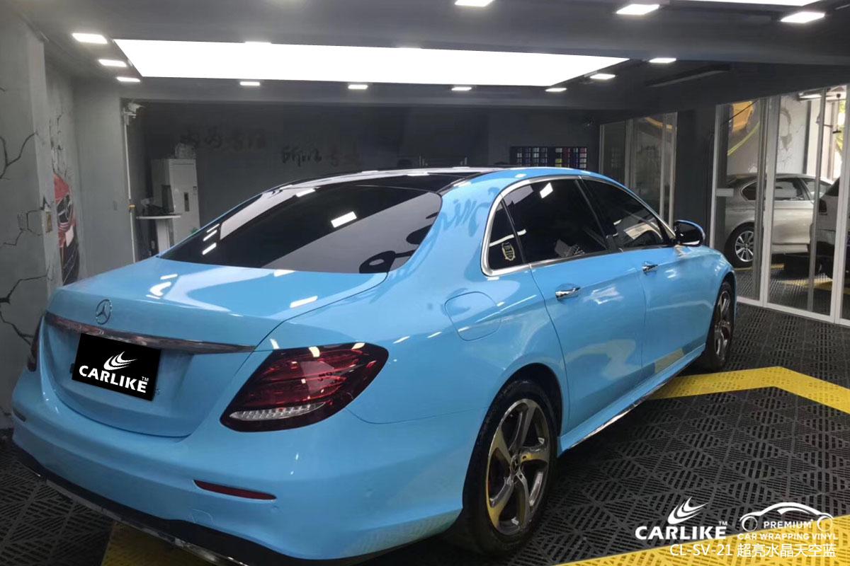 CARLIKE卡莱克™CL-SV-21保时捷超亮水晶天空蓝全车身改色膜