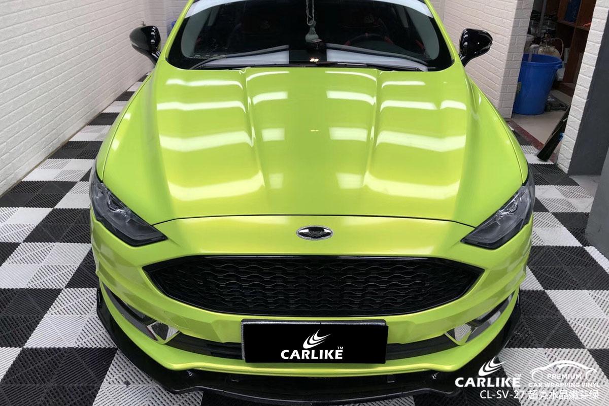 CARLIKE卡莱克™CL-SV-27长安福特超亮水晶嫩芽绿车身改色膜