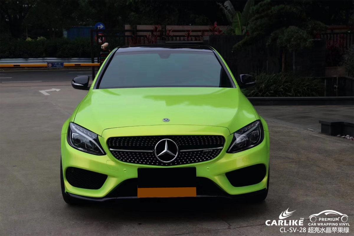 奔驰C级超亮水晶苹果绿改色膜贴车效果图