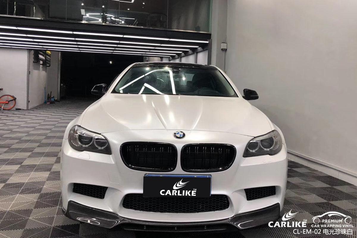 CARLIKE卡莱克™CL-EM-02宝马电光珍珠白车身改色膜