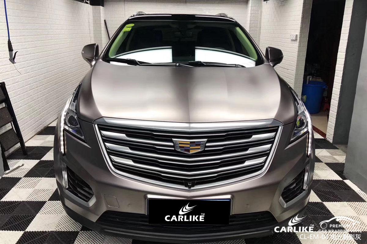 CARLIKE卡莱克™CL-EM-04凯迪拉克电光魅影灰车身改色贴膜