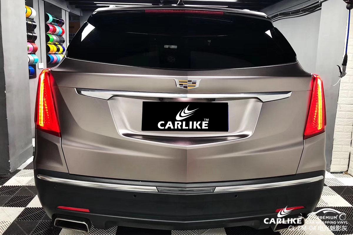 电光魅影灰汽车改色膜贴车效果图
