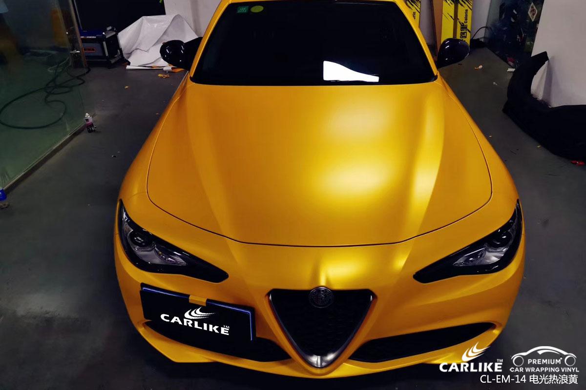 CARLIKE卡莱克™CL-EM-14阿尔法·罗密欧电光热浪黄全车身改色膜