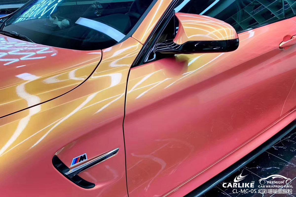 CARLIKE卡莱克™CL-MC-05宝马幻彩珊瑚胭脂粉车身改色贴膜