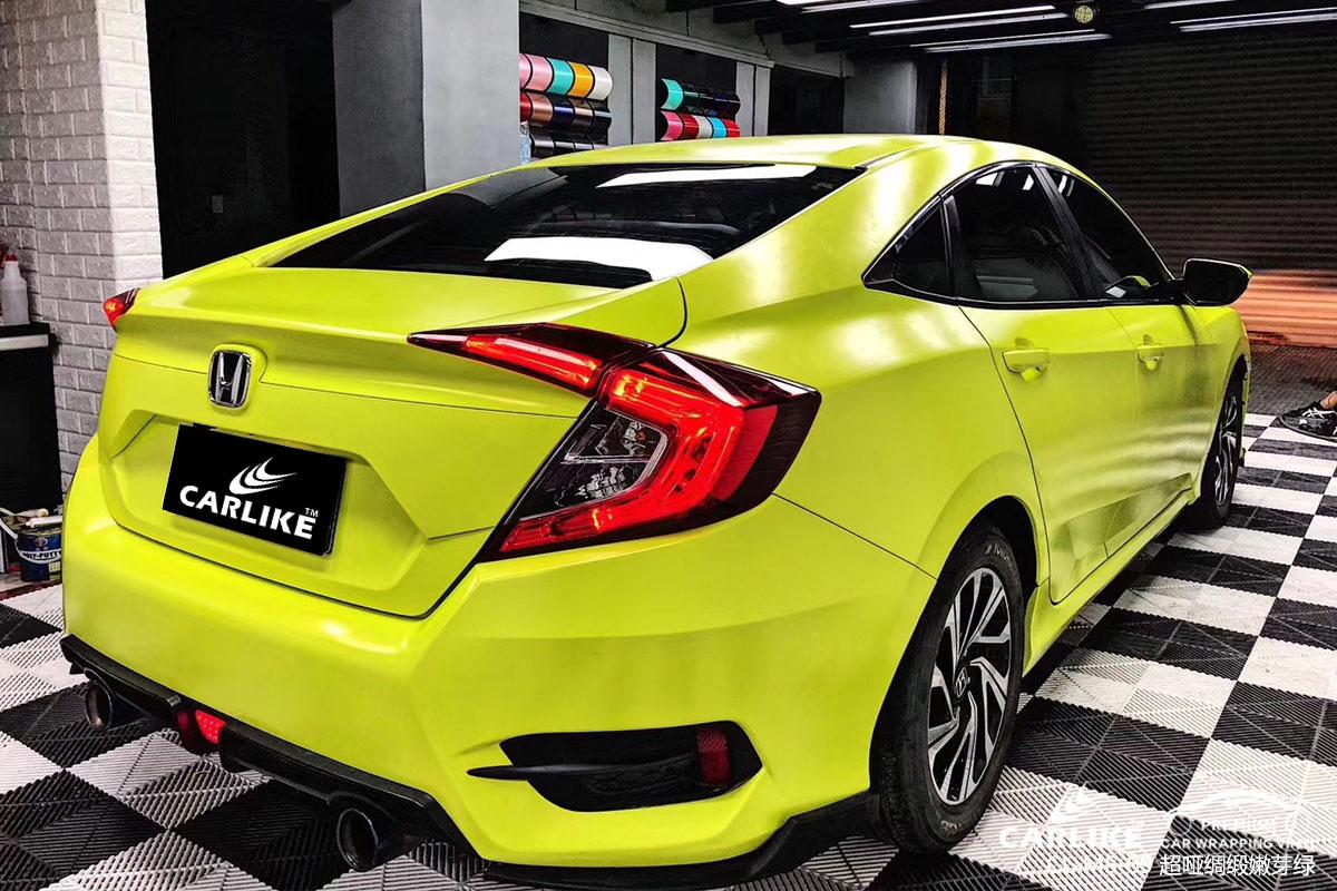CARLIKE卡莱克™CL-MS-09本田超哑绸缎嫩芽绿车身改色贴膜