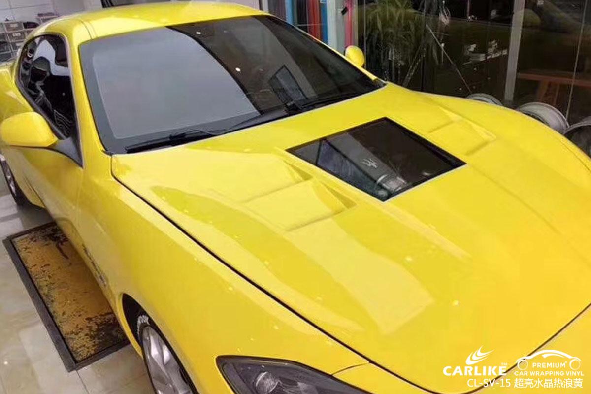 CARLIKE卡莱克™CL-SV-15玛莎拉蒂超亮水晶热浪黄车身改色膜