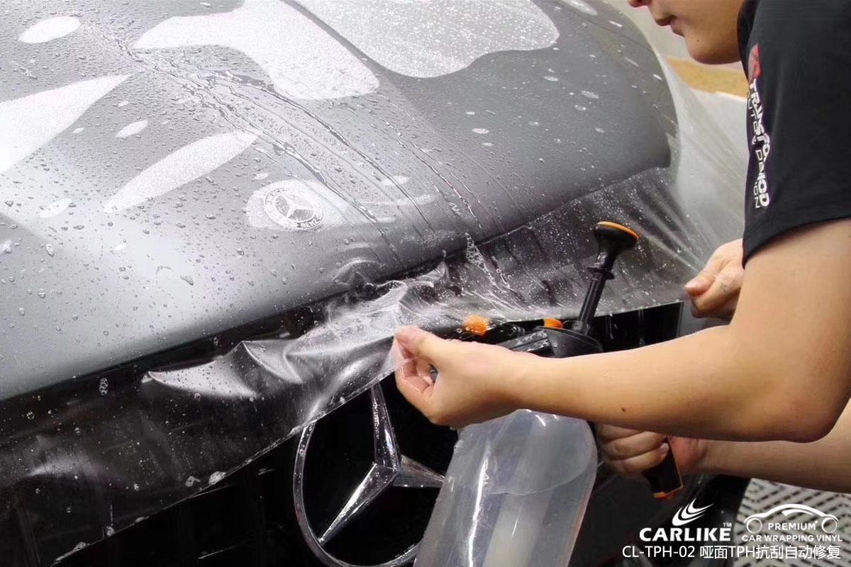 CARLIKE卡莱克™CL-TPH-02奔驰哑面TPH抗刮自动修复车身保护膜