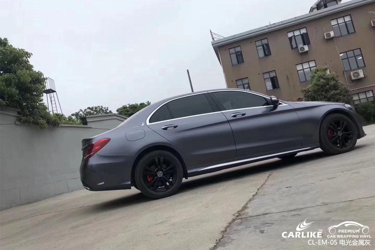 CARLIKE卡莱克™CL-EM-05奔驰金属电光金属灰车身改色贴膜