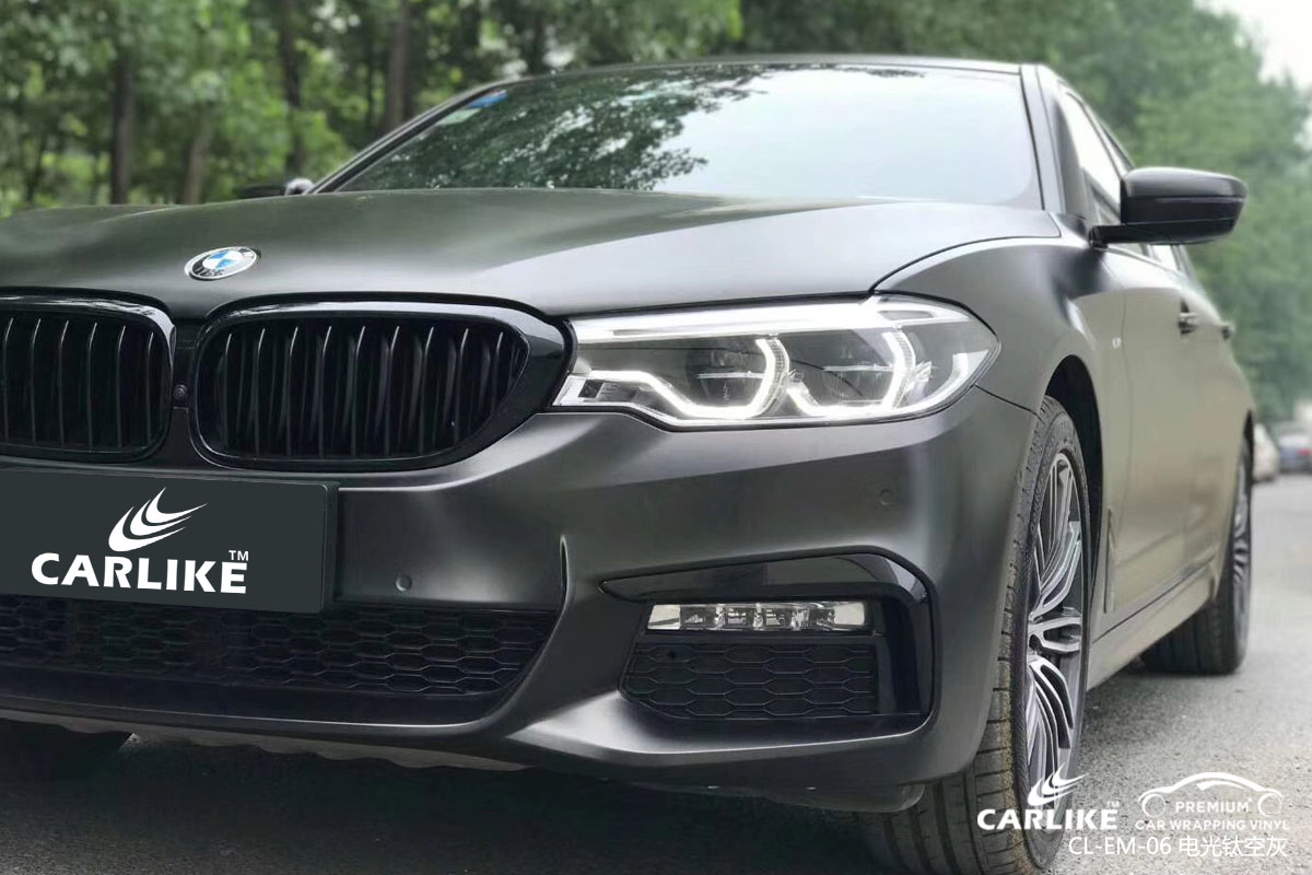 CARLIKE卡莱克™CL-EM-06宝马金属电光钛空灰车改色贴膜