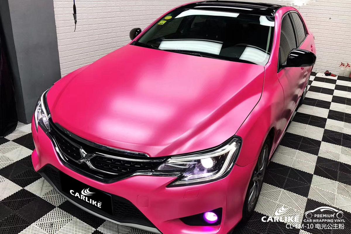 CARLIKE卡莱克™CL-EM-10丰田锐志金属电光公主粉全车改色贴膜